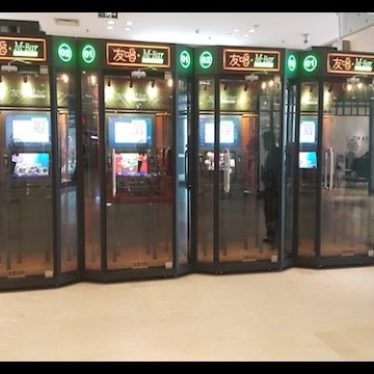 If You Feel Like Having a Solo Performance at the Mall: Karaoke Booths