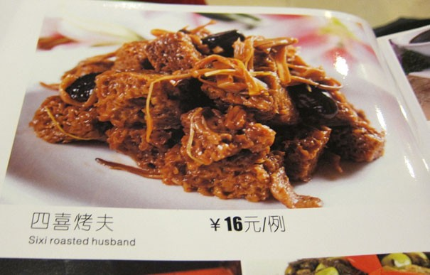 Passive-Aggressive Menu: Roasted Husband