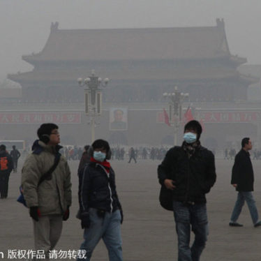 Smog Music: The Beijing Soundtrack?