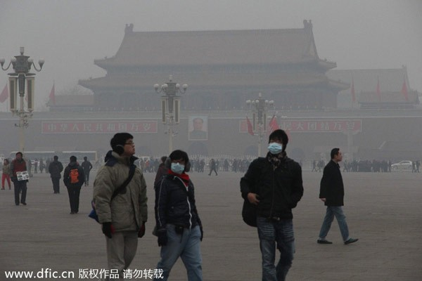 Smog Music: The Beijing Soundtrack?