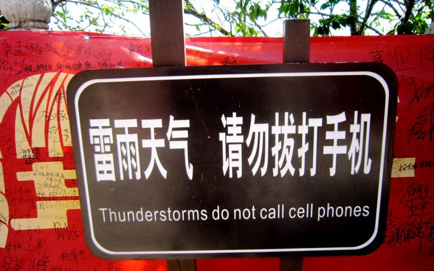 Thunderstorms Come Unannounced