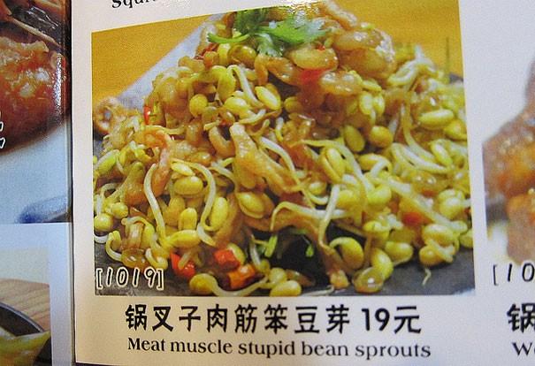 Ugh... Not Those Stupid Beans